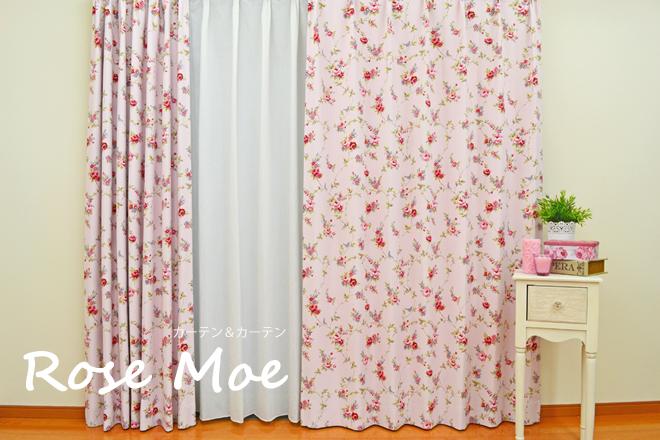 花柄遮光カーテン「ローズモエ」